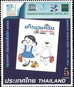 Thailand - Verdens boghovedstad - Postfrisk frimærke