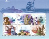 Portugal - Fiskeri - Postfrisk miniark