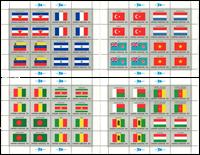 United Nations Flag - 1980 - sheet*