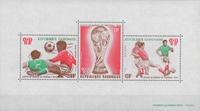 Gabon - FIFA World Cup 1978 - YT BF30