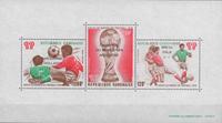 Gabon - FIFA World Cup 1978 - YT BF31