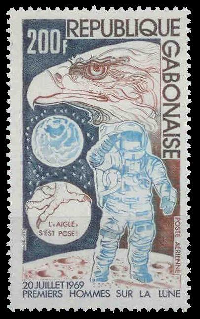 Gabon - YT PA149