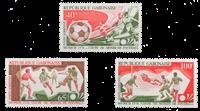 Gabon - YT PA152/54