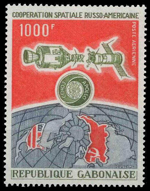 Gabon - YT PA155