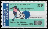 Gabon - YT PA196