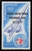 Gabon - YT PA198