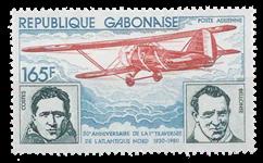 Gabon - YT PA233