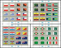 United Nations Flag - 1984 - Mint sheet