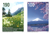 Switzerland - Japan Friendship - Mint set 2v