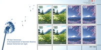 Switzerland - Japan Friendship - Mint sheetlet