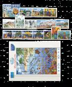 Aruba - jaargang 1997 (nr.188-206, postfris)