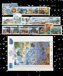 Aruba - Årgang 1997 (nr.188-206, postfrisk)