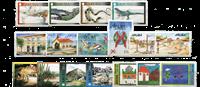 Aruba - jaargang 2000 (nr.243-259, postfris)