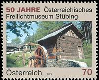 Austria - Freilichtmuseum Stübing(1) * - Mint stamp