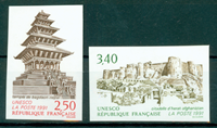 France - YT 108-09 UNESCO Universal Heritage - imperforated
