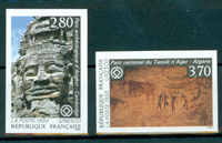 France - YT 110-11 UNESCO Universal Heritage - imperforated
