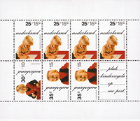 Netherlands 1972 - NVPH 1024 - Mint - Block Kinderzegels