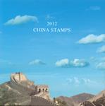 Kina - Årsmappe 2012 - Uden abonnement