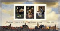 Netherlands - V1667 - Mint