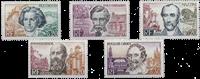 France - YT 1382-86 - Mint