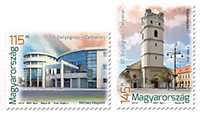 Hungary - Stamp day 2014 - Mint set 2v