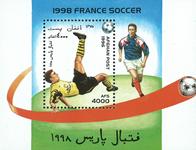 Afghanistan - Fodbold VM - Postfrisk miniark og sæt 6v