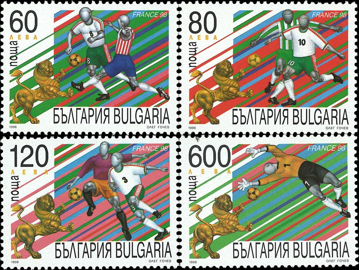 Bulgarien - Fodbold VM - Postfrisk sæt 4v