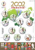 Sydkorea - Fodbold VM - Postfrisk flot ark