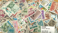 Lebanon 1000 different stamps