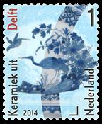 Netherlands - Beautiful Netherlands - Mint set