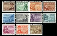 Norway HK 359-69 Mint