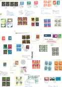 Switzerland FDC duplicate lot