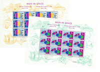 Surinam - First space walk - Cancelled