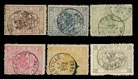 Belgium 1879 - OBP TR1/6 - Cancelled