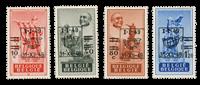 Belgium 1949 - OBP 803-06 - Mint