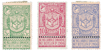 Belgium 1894 - OBP 68-70 - Unused