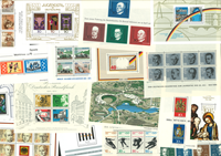Western Germany 25 mint souvenir sheets
