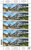Schweiz - Nationalpark - Postfrisk arksæt