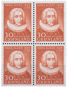 Greenland 1958 - AFA no. 42 - Mint