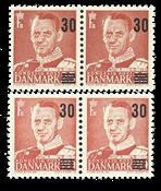 Denmark 1955 Provisories pair - Mint