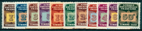 French Equatorial Africa - YT Tax 1-11