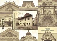 Hungary - Kassa European Cultural Capital - Mint souvenir sheet