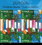 Cypern - Europa 2010 - Postfrisk hæfteblok 4v