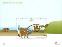 Madeira - Sukkerrør plantage - Postfrisk miniark