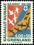 Grønland - Blå kors - Postfrisk enkeltmærke