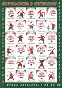 Îles Féroé - Vignettes de Noël 2014 - Vignettes De Noël