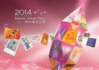 Hong Kong - Yearpack 2014 - Year Pack