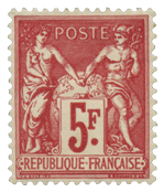 France 1925 - YT 216 - Unused