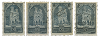 France 1929 - YT 259 - Cancelled