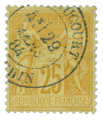 France 1876 - YT 92 - Cancelled - Unused